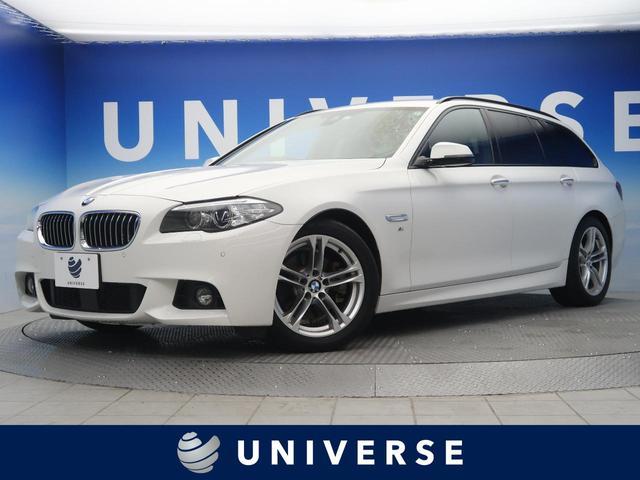 BMW 523dツーリング Mスポーツ HIDヘッドライト LEDフロントフォグランプ 純正18インチアロイホイール 純正HDDナビ Mスポーツエクステリア アダプティブクルーズコントロール