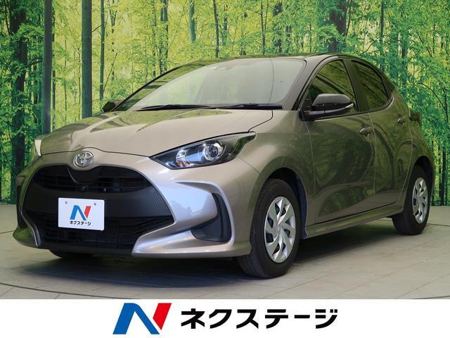 ヤリス(トヨタ) G 中古車画像