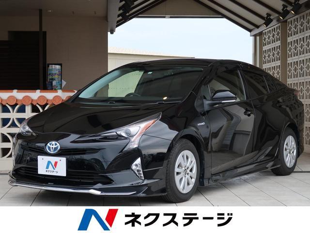 沖縄県の中古車ならプリウス S モデリスタエアロ 純正ナビ LEDヘッドライト スマートキー バックカメラ ETC