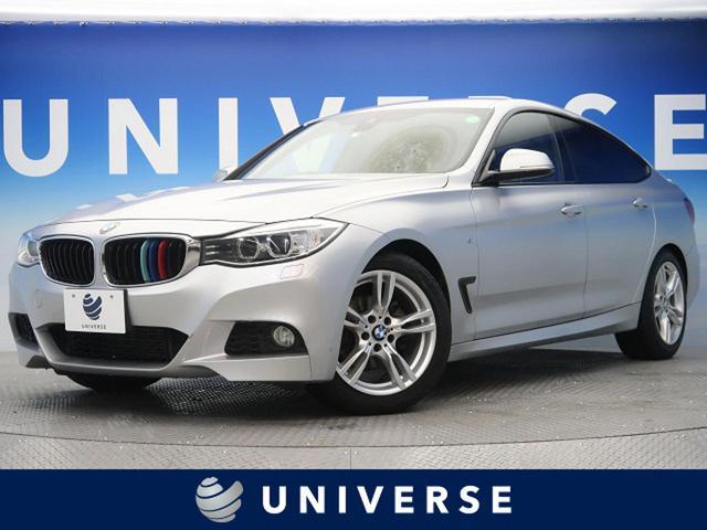 BMW 3シリーズ 320iグランツーリスモ Mスポーツ ワンオーナー 黒革シート 前席シートヒーター インテリセーフ クルコン 電動リアゲート コンフォートアクセス