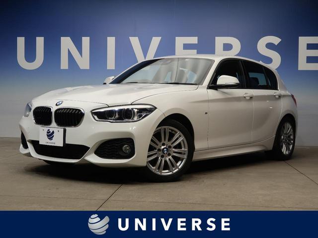 BMW 118i Mスポーツ パーキングサポートPKG ワンオーナー 純正ナビ バックカメラ LEDヘッドライト クルーズコントロール アルカンターラシート ETC 横滑り防止 スマートキー