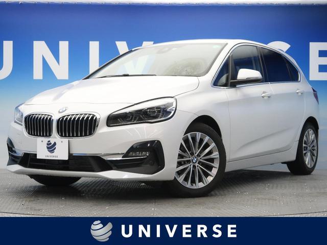 BMW 218dアクティブツアラー ラグジュアリー 黒革 衝突軽減ブレーキ アクティブクルーズコントロール 純正HDDナビ バックカメラ 前後パークセンサー ミラーETC LEDヘッド 前席パワーシート&ヒーター 電動リアゲート 純正17インチAW