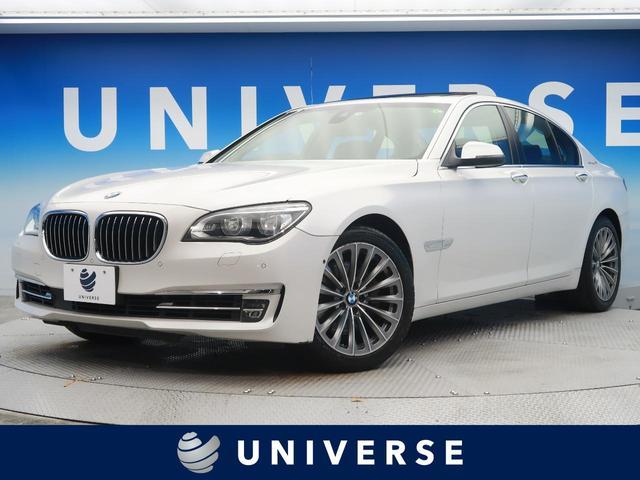 BMW アクティブハイブリッド7 サンルーフ インテリジェントセーフティ アダプティブLEDヘッドライト ヘッドアップディスプレイ 全席シートヒーター 全席イージークローザー