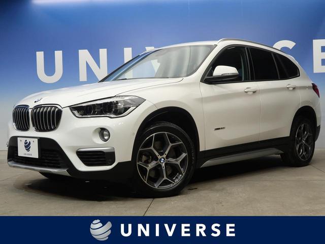 BMW xDrive 20i xライン アクティブセーフティーPKG アダプティブクルーズコントロール ヘッドアップディスプレイ 衝突軽減システム 純正HDDナビ LEDヘッドライト ハーフレザーシート 純正18アルミホイール