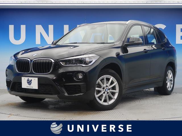 BMW xDrive 18d ドライビングアシスト 衝突軽減 LEDヘッドライト コンフォートアクセス 純正HDDナビ バックカメラ クリアランスソナー 純正17インチアルミホイール
