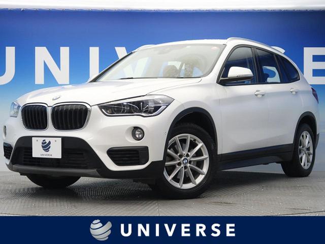 BMW xDrive 18d 純正HDDナビ Bluetoothオーディオ バックカメラ USB接続 前席パワーシート 衝突被害軽減システム