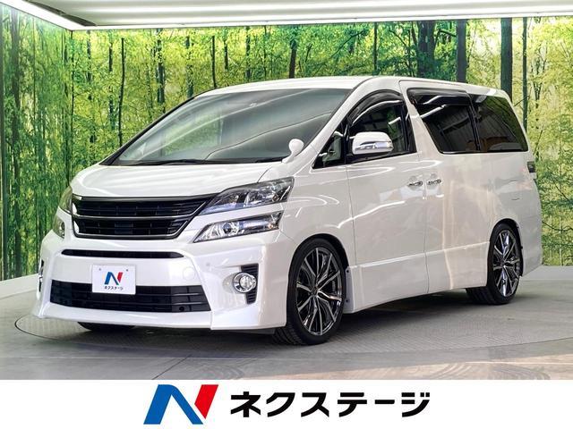 トヨタ 2.4Z Gエディション 純正8型ナビ 両側電動スライド フリップダウンモニター パワーバックドア クルコン メモリー付きパワーシート スマートキー&プッシュスタート ダブルオートエアコン HIDヘッドライト オートライト