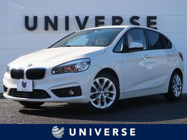 BMW 218iアクティブツアラーセレブレションEDファッシ 限定400台 1オーナー 衝突軽減機能 ベージュ革 バックカメラ スマートキー 電動リアゲート LEDヘッドランプ 純正HDDナビ ミラー内蔵ETC 専用17インチAW 左右独立オートエアコン