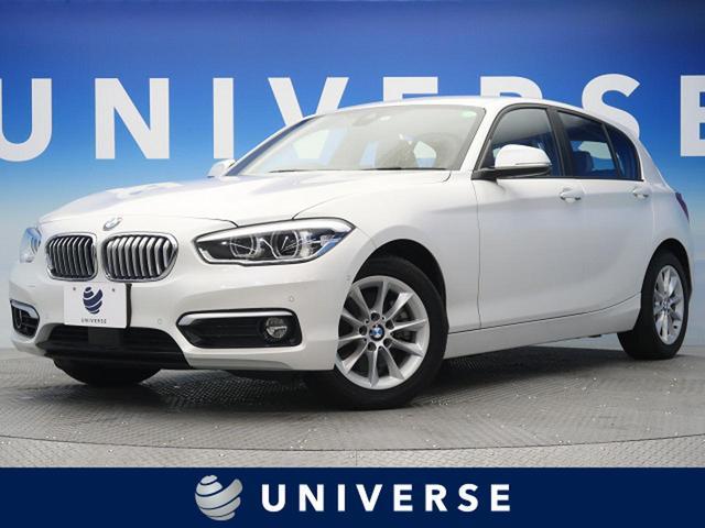 BMW 118i スタイル 純正HDDナビ パーキングサポートパッケージ アクティブクルーズコントロール ドライビングアシストパッケージ LEDヘッドライト