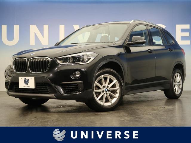 BMW xDrive 18d インテリジェントセーフティ 純正ナビゲーション バックカメラ ダウンヒルアシスト 4WD