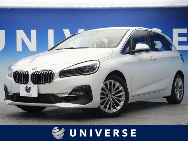 BMW 218iアクティブツアラー ラグジュアリー 現行型 黒革 衝突軽減ブレーキ 純正HDDナビ バックカメラ 前後パークセンサー ミラーETC LEDヘッド 前席パワーシート&ヒーター 電動リアゲート 純正17インチAW