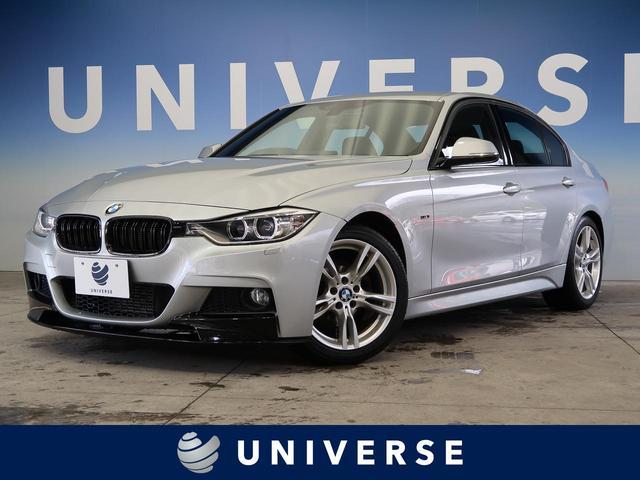 BMW 320d Mスポーツ 純正HDDナビ バックカメラ フロントリップ付き Mスポーツ専用18インチAW コンフォートアクセス HIDヘッドライト アルカンターラシート パワーシート ミラー内蔵ETC 禁煙車