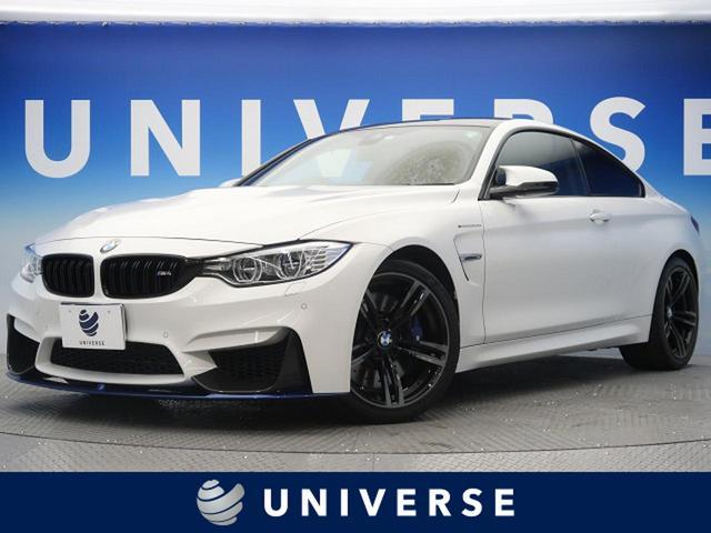 BMW M4クーペ 7DCT 右ハンドル オプション19インチブラックAW 衝突軽減 純正HDDナビ フルセグTV バックカメラ ミラーETC LEDヘッド Mスポーツサスペンション Mコンパウンドブレーキシステム