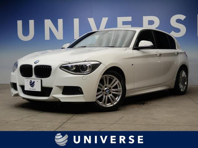 BMW 120i Mスポーツ 革シートセット パーキングサポートパッケージ 黒革シート シートヒーター リアビューカメラ パークディスタンスコントロール HID コンフォートアクセス サーボトロニック ETC