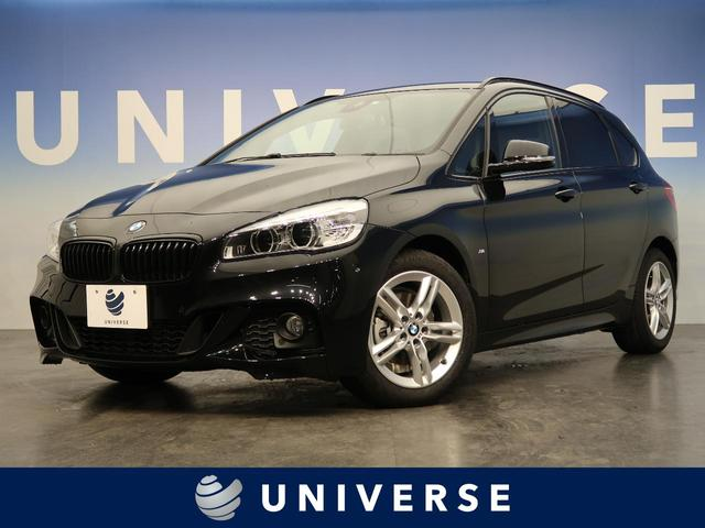 BMW 218dアクティブツアラー Mスポーツ アドバンスドパーキングサポートPKG 純正HDDナビ バックカメラ フルセグTV インテリジェントセーフティ 電動リアゲート コンフォートアクセス パーキングアシスト