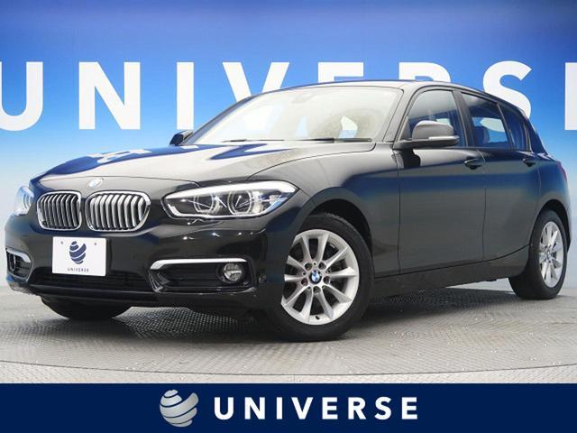 BMW 118d スタイル パーキングサポートPKG インテリジェントセーフティ 車線逸脱警告 LEDヘッドライト クルーズコントロール