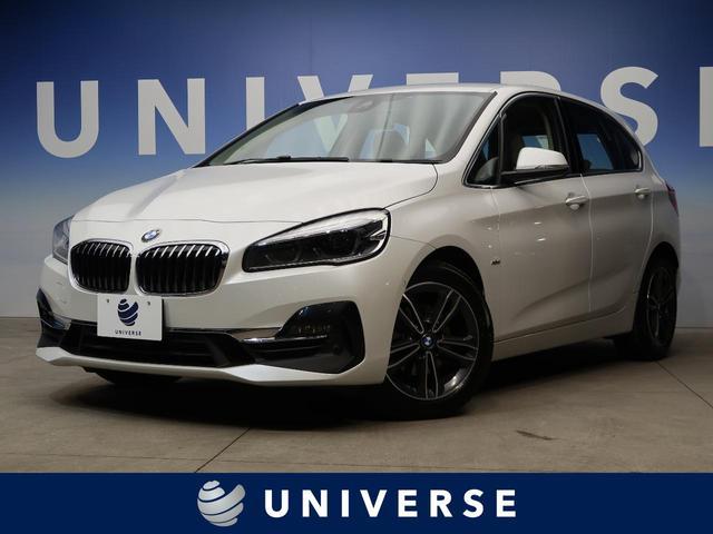 BMW 218dアクティブツアラー ラグジュアリー ベージュレザーシート シートヒーター コンフォートPKG 電動リヤゲート コンフォートアクセス バックカメラ クリアランスソナー 衝突軽減システム レーンキーピング 純正ナビ ETC