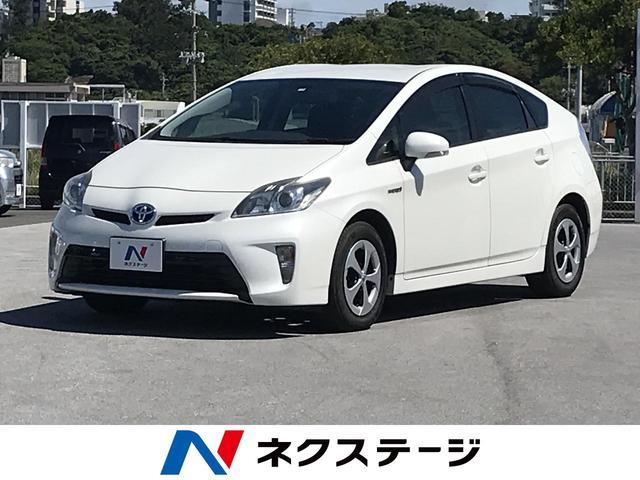 沖縄県の中古車ならプリウス S 純正SDナビ バックカメラ ETC スマートキー オートエアコン HIDヘッド