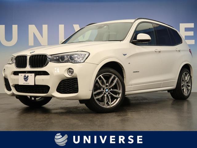 BMW xDrive 20d Mスポーツ オプション19インチアルミホイール 純正HDDナビ 全周囲カメラ 地デジTV 前席パワーシート 電動リアゲート ハーフレザーシート