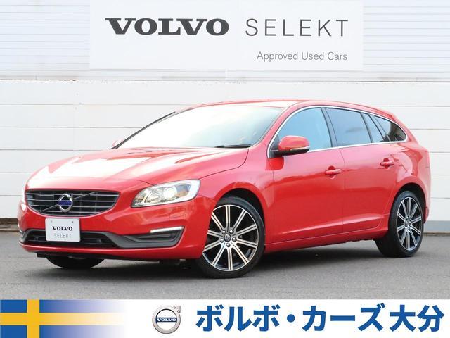 ボルボ D4 SE 認定車・純正ナビ/リアビュー・純正18インチAW・インテリS・シートヒーター・パワーシート