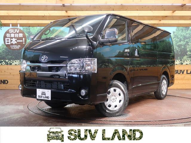 トヨタ スーパーGL ダークプライムII 4WD 登録済未使用車 クリアランスソナー 両側パワスラ 軽油 LEDヘッド オートライト