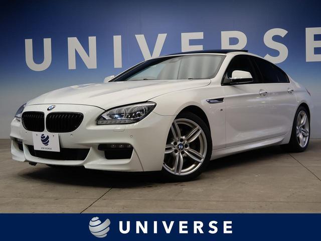 BMW 640iグランクーペ Mスポーツパッケージ ナッパ革シート サンルーフ LEDヘッドライト レーンチェンジウォーニング 純正HDDナビ バックカメラ クルーズコントロール ミラー内蔵ETC車載器 Mスポーツ専用19インチアルミホイール 禁煙車