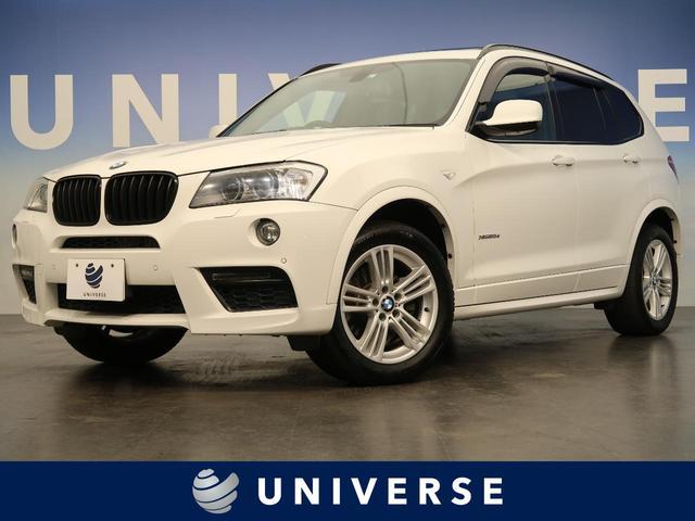 BMW xDrive 20d ブルーパフォマンスMスポーツP サンルーフ 純正HDDナビ バックカメラ 電動リアゲート パドルシフト クルーズコントロール 前席パワーシート