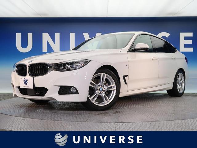 BMW 320iグランツーリスモ Mスポーツ 革シートセット コンフォートアクセス バックカメラ 純正HDDナビ 電動リアゲート ACC パドルシフト HID 純正18インチAW