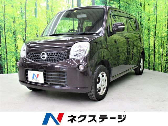 日産 X FOUR 4WD シートヒーター バックカメラ