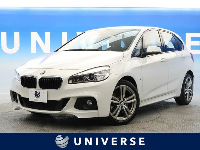 BMW 225i xDriveアクティブツアラー Mスポーツ インテリジェントセーフティ 衝突軽減ブレーキ レーンアシスト クリアランスソナー パワーバックドア 純正HDDナビ バックカメラ 前席パワーシート LEDヘッドランプ 純正18インチAW 禁煙車