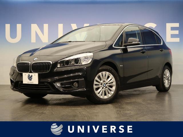 BMW 218dアクティブツアラー ラグジュアリー 黒革 純正HDDナビ バックカメラ インテリジェントセーフティ 前席シートヒーター 前席パワーシート 純正16インチAW LEDヘッドライト