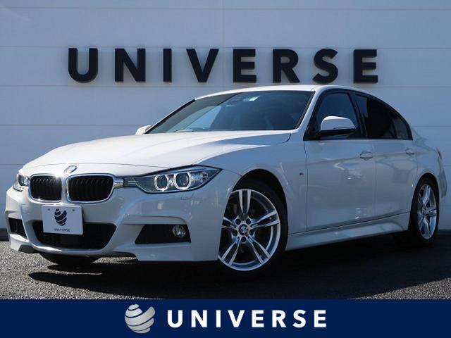 BMW 320d Mスポーツ 衝突軽減ACC ドライビングアシスト 純正HDDナビ バックカメラ ミラーETC キセノンヘッドランプ 専用18インチAW パークディスタンス フォグランプ スマートキー&プッシュスタート