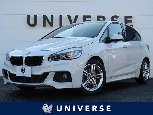 BMW 218dアクティブツアラー Mスポーツ アドバンスドセーフティPKG/パーキングPKG/コンフォートPKG Harman/Kardon 衝突軽減ACC HUD LEDヘッド 電動リアゲート バックカメラ ミラーETC