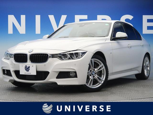 BMW 340i Mスポーツ 右ハンドル インテリジェントセーフティ Mスポーツエクステリア ブラウン革スポーツシート 純正ナビ バックカメラ ミラーETC LEDヘッドライト 純正18インチAW スポーツサスペンション