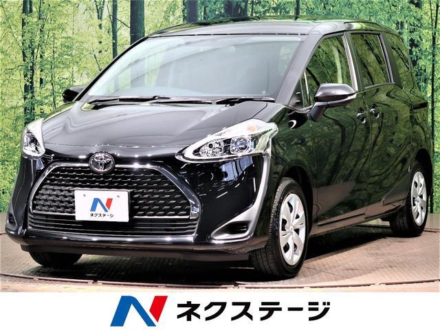 トヨタ X セーフティセンス スマートエントリーパッケージ ナビレディパッケージ 電動スライド オートハイビーム プライバシーガラス