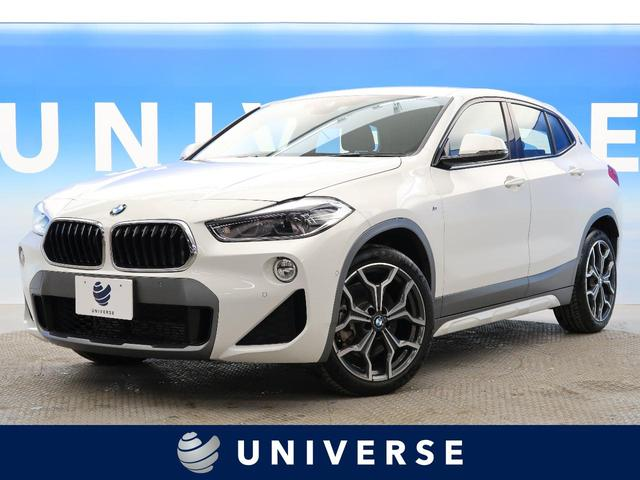 BMW X2 xDrive 20i MスポーツX アドバンストアクティブセーフティPKG ACC ヘッドアップディスプレイ LEDヘッドランプ 純正ナビ バックカメラ 前席シートヒーター パワーバックドア Mスポーツサスペンション 禁煙車