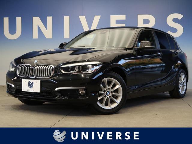 BMW 118d スタイル パーキングサポートPKG 純正HDDナビ バックカメラ ミラー内蔵ETC車載器 純正16インチAW LEDヘッドライト ハーフレザーシート クルーズコントロール 禁煙車