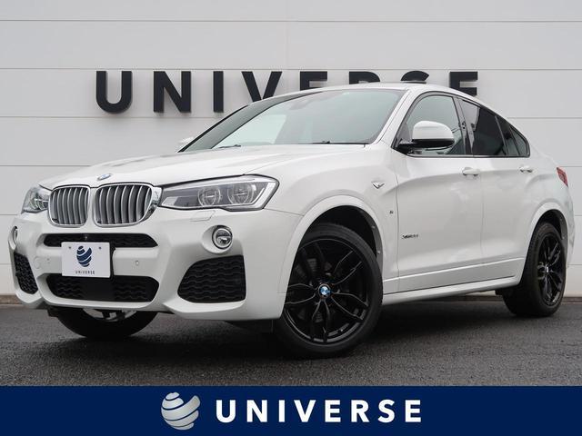 BMW xDrive 35i Mスポーツ セーフティPKG サンルーフ 黒革シート LEDヘッドランプ 衝突軽減ACC/HUD 専用19インチAW ヒーター付パワーシート 電動テールゲート 純正HDDナビ フルセグTV バックカメラ