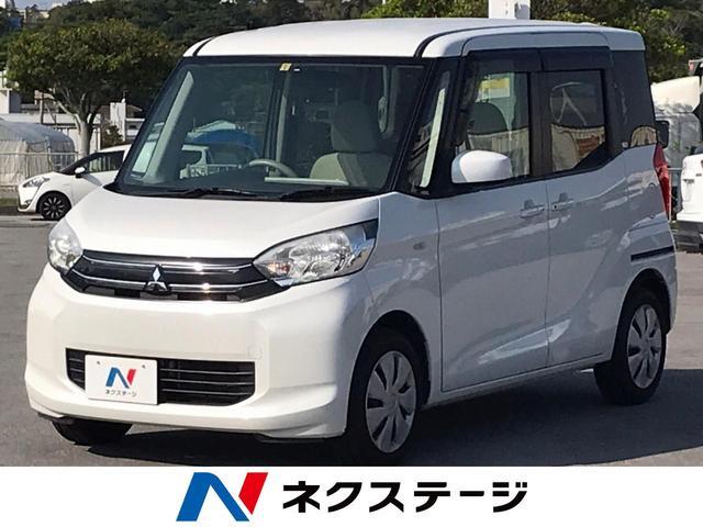 沖縄の中古車 三菱 eKスペース 車両価格 62.9万円 リ済別 2014(平成26)年 4.4万km ホワイトパール