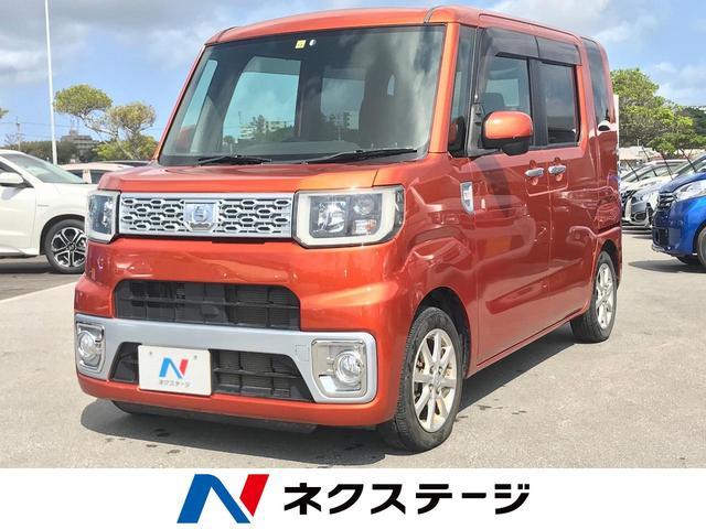 沖縄県豊見城市の中古車ならウェイク X 電動スライドドア SDナビ スマートキー オートライト HIDヘッド ETC オートエアコン