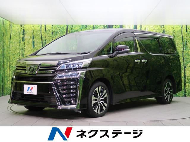 ヴェルファイア(トヨタ) 2.5Z Gエディション 中古車画像