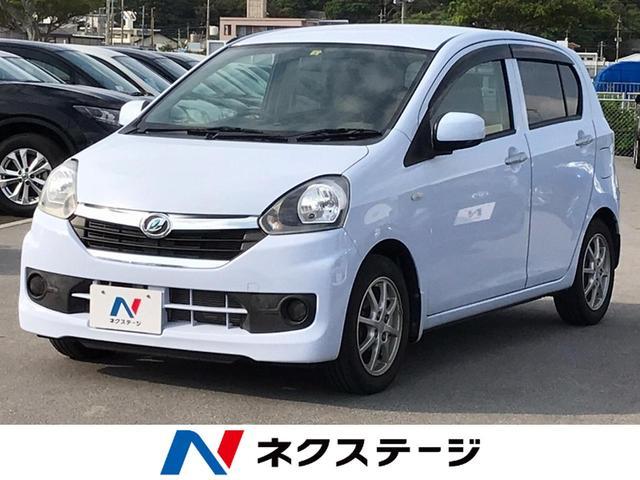 沖縄県豊見城市の中古車ならミライース X CDオーディオ キーレスエントリー アイドリングストップ 純正14インチアルミ バニティミラー