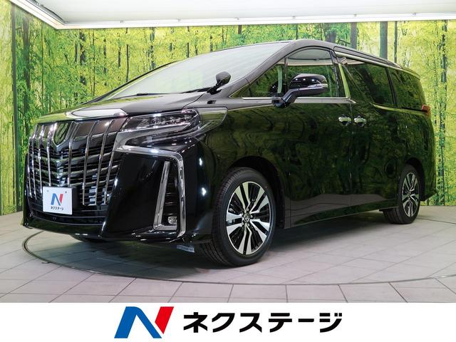 トヨタ 2.5S Cパッケージ 登録済未使用車 サンルーフ 純正DPオーディオ 三眼LED パワーシート シートベンチレーション