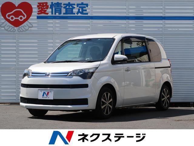 トヨタ スペイド F SDナビ・リアモニター・バックカメラ・電動スライドドア・スマートキー・フルセグTV・Bluetooth接続・アイドリングストップ・電動格納ミラー・衝突安全ボディ