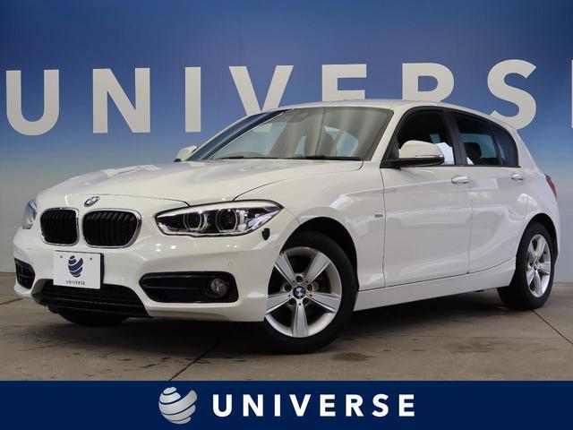 BMW 1シリーズ 118i スポーツ アドバンスドパーキングサポートPKG コンフォートPKG LEDヘッドランプ シートヒーター クルーズコントロール 純正HDDナビ ミラー内蔵ETC車載器 純正16インチAW 禁煙車