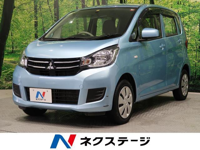 三菱 E 運転席シートヒーター キーレスエントリー プライバシーガラス ABS 禁煙車 電動格納ミラー