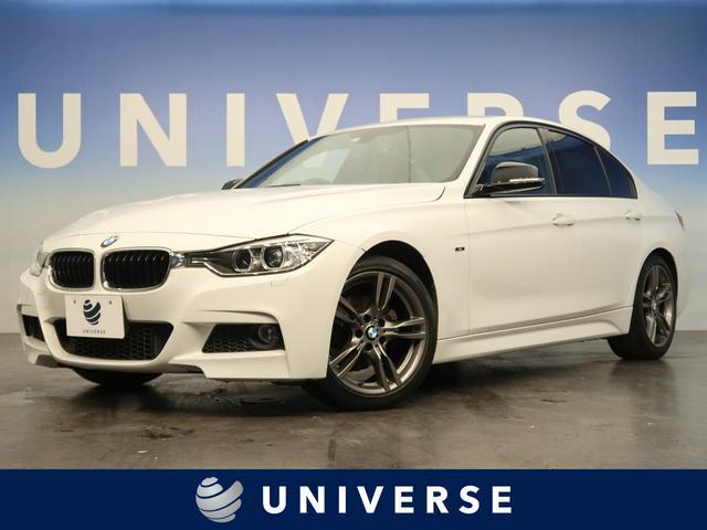 BMW 320d Mスポーツ 純正HDDナビ バックカメラ 前席パワーシート クリアランスソナー パドルシフト 純正18インチAW HID