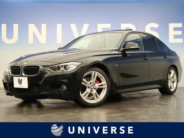 BMW 320dブルーパフォーマンス Mスポーツ サンルーフ 純正HDDナビ バックカメラ 前席シートヒーター 前席パワーシート 純正18インチAW