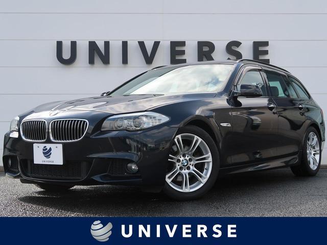 BMW 5シリーズ 523iツーリング Mスポーツパッケージ パノラマサンルーフ 茶革シート 純正HDDナビ フルセグTV バックカメラ HIDヘッドランプ 専用18インチAW ミラー内蔵ETC シートヒーター メモリ機能付パワーシート ルーフレール