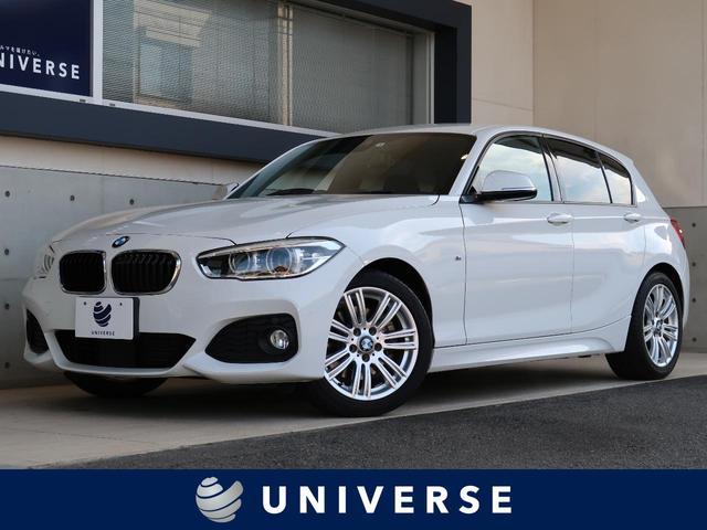 BMW 118d Mスポーツ パーキングサポートパッケージ アダプティブクルーズコントロール 後期型 純正ナビ バックカメラ LEDヘッドライト